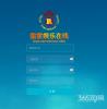 www.hj8828.com皇家开户15198445595