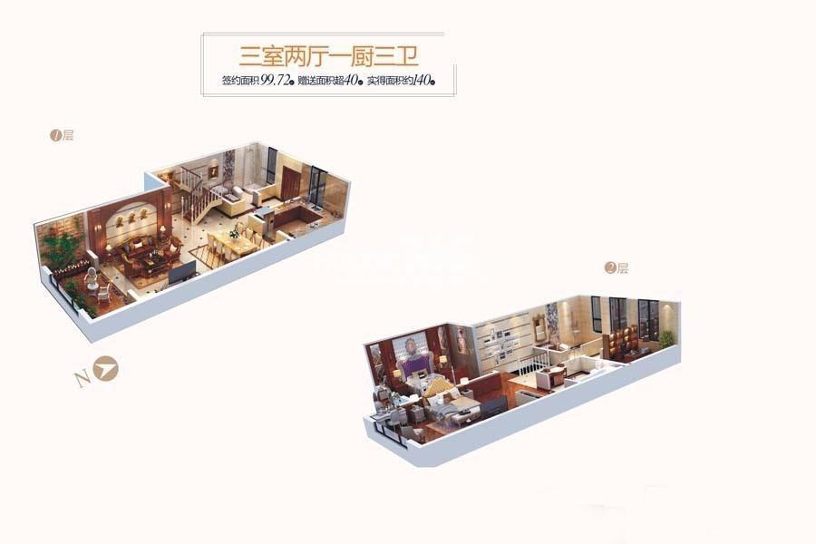 天朗蔚蓝东庭4号楼H'户型3室2厅3卫1厨99平米
