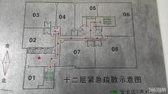 专业销售 珠江路 浮桥地铁口 谷阳大厦 欢迎来电咨询
