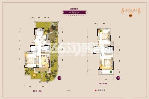 博智御园联排别墅144平户型