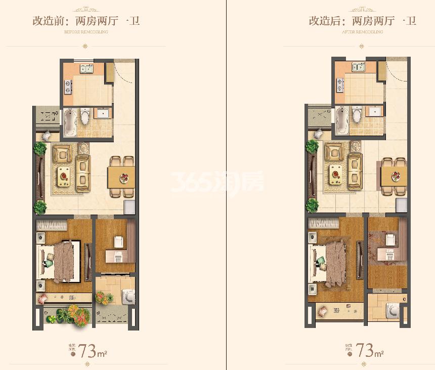 香山壹境73㎡户型图