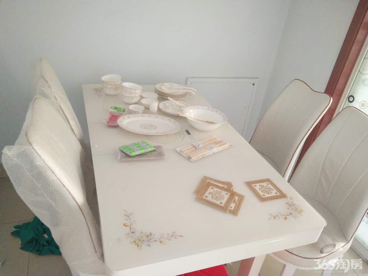 泰和名仕港小区 精装修 拎包入住 长河小学学区房