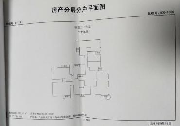 【整租】开宁钻石星城3室2厅