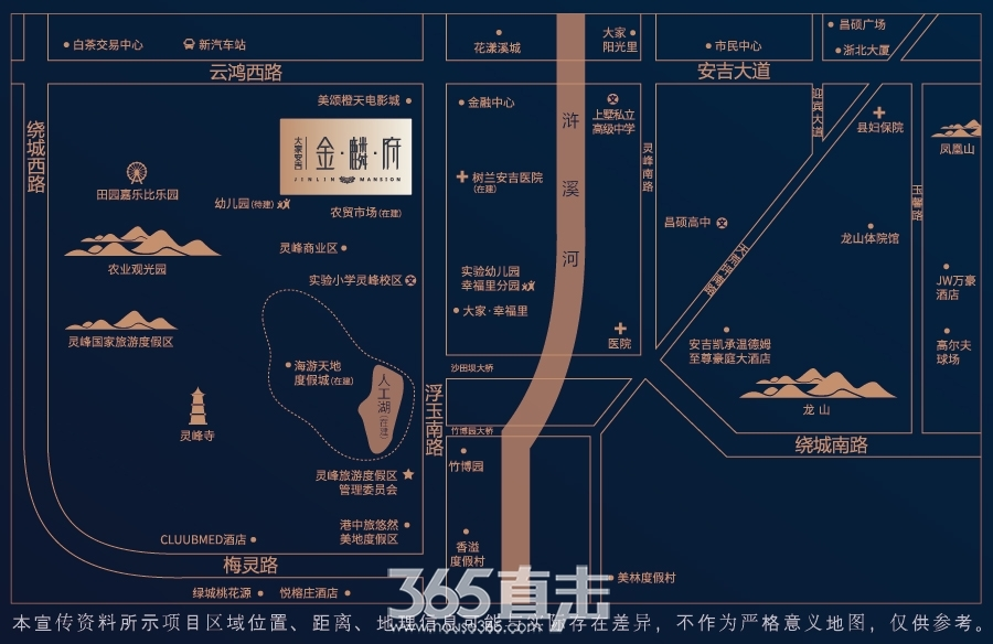 大家安吉金麟府交通图