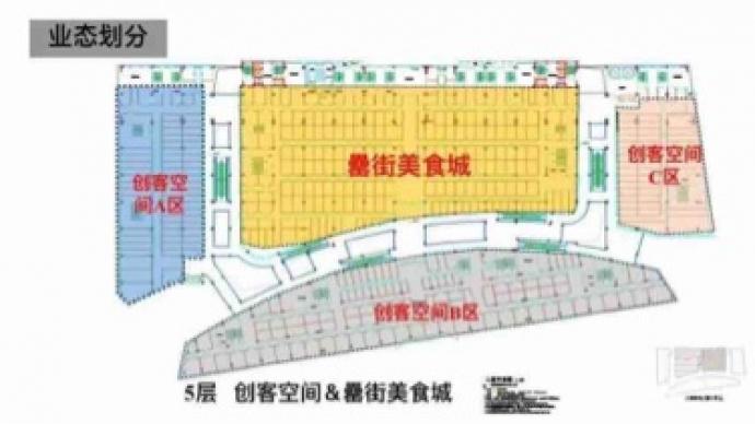 龙蟠星艺佳广场11平米精装2017年建