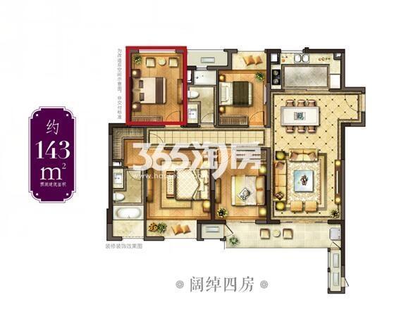 九龙仓碧玺高层143平户型图