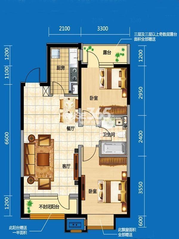 奥园会展广场 两室两厅一厨一卫 81平米 户型图
