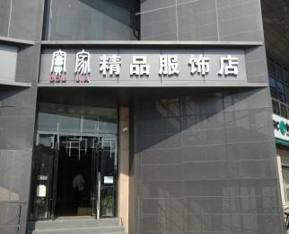 鑫泰国际广场101平米整租精装