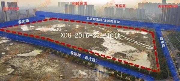 中海春合路南地块实景图