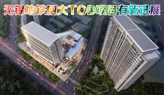 3号线东风站TOD项目案名发布!地铁四大TOD项目有新进展