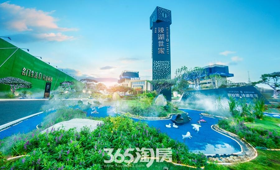碧桂园镜湖世家营销中心日景实景图(2018.8摄)
