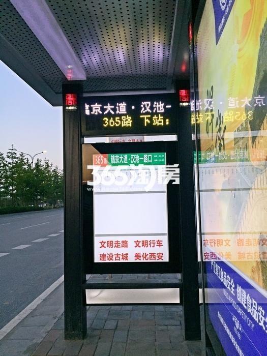 中建昆明澜庭周边交通配套(2017.9.5)