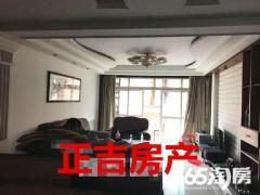 锦天花苑3/6 3-2 113平米 精装 售价130万 育红+11中