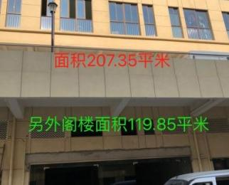 万宇汽车博览中心207.35平米整租毛坯