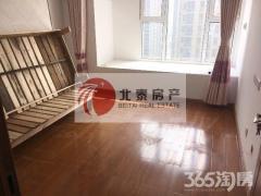 3号线东大成贤学院地铁口 艾菲国际1期 新装修设施全 可季