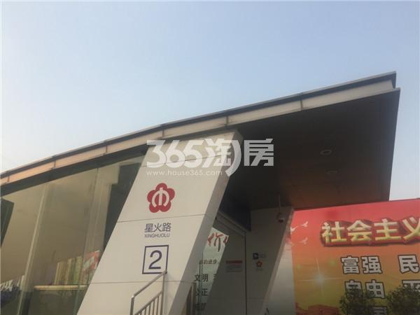 龙湖北宸星座周边地铁站(2.2)