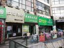 解放路富邦时尚购物广场71平方2002年营业中简装商铺