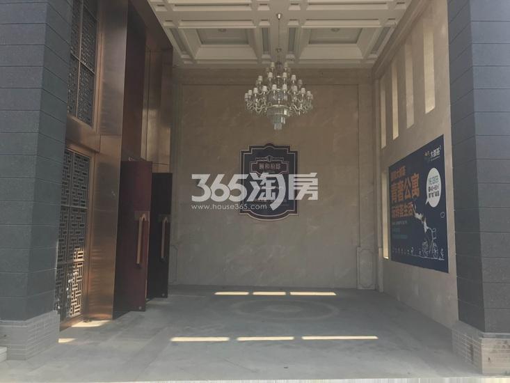 中电颐和府邸售楼处实景图(12.20)