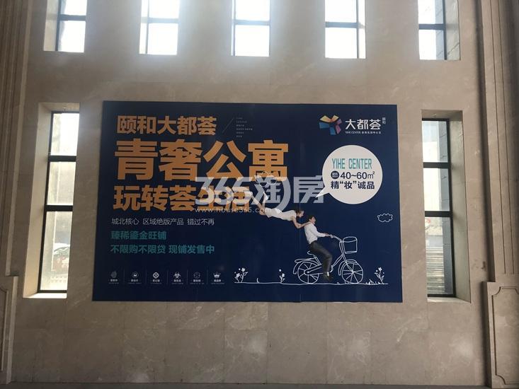 中电颐和府邸实景图(12.20)