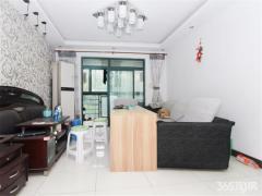 将军大道 S1江南青年城 精装三房 带电梯 诚售 看房方便