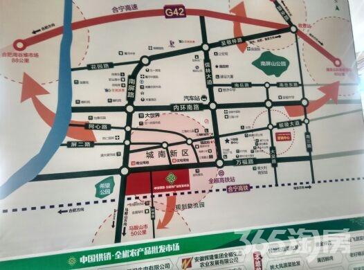 盛世豪庭50平米2017年新铺毛坯