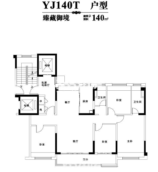 (碧桂园紫龙府 365淘房 资讯中心)