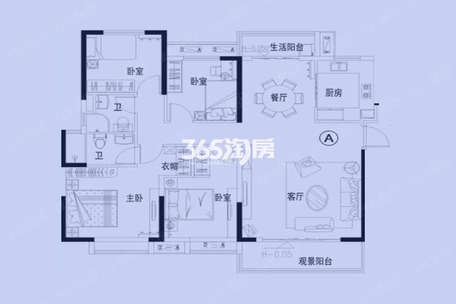 碧桂园S1秦淮世家142㎡四室两厅户型
