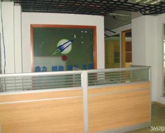 雅居乐花园 二楼 朝南 109平米 年租金12万 可办公 开公司