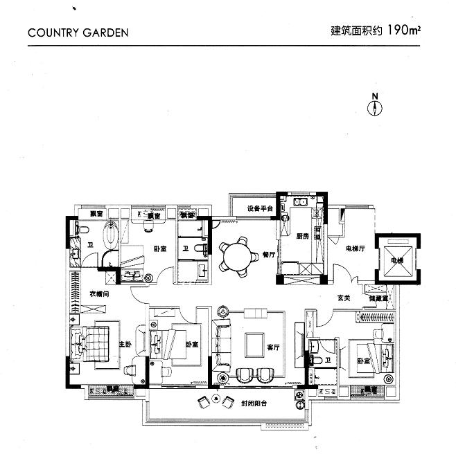 安庆碧桂园长江万里五室两厅三卫190㎡户型图