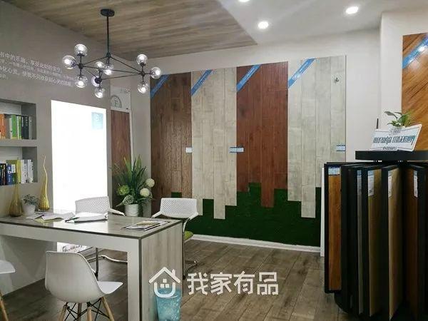 芜湖装修|我家有品|北欧良品地板|无醛地板