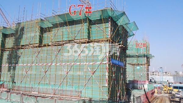 万科翡翠天御高层7#楼及洋房2#楼实景(12.20)