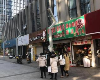 河西万达餐饮一条街 180平年租28万 有 转 让 费
