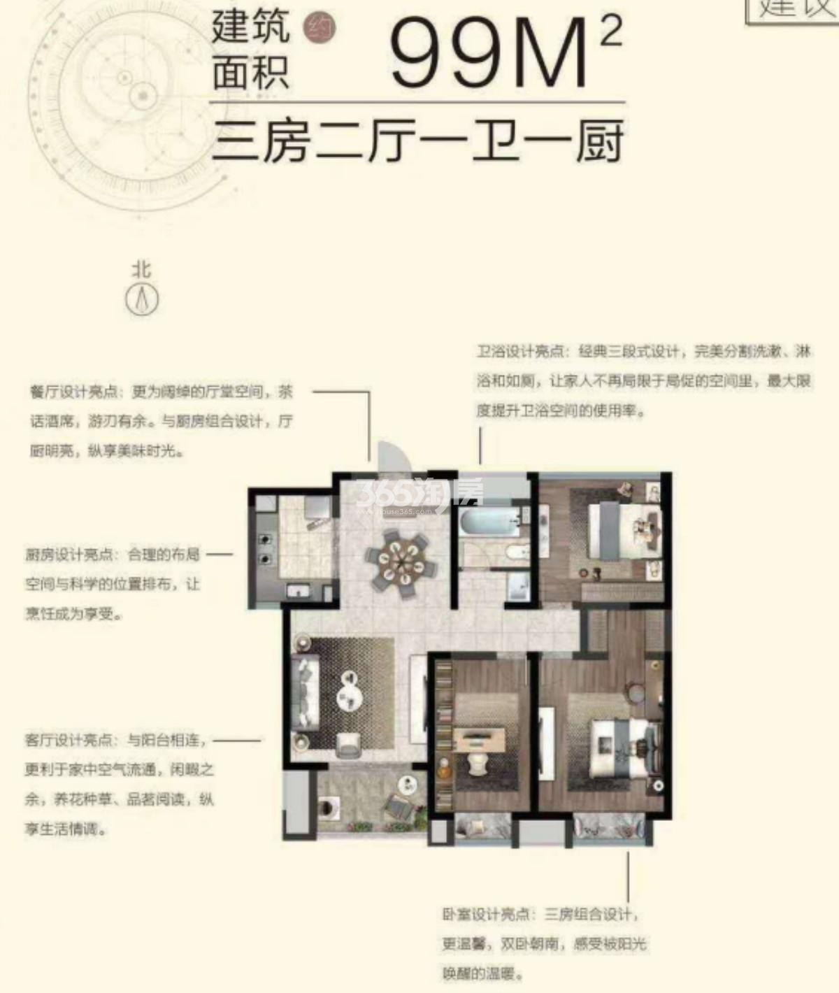 万科金域蓝湾(镇江)户型图