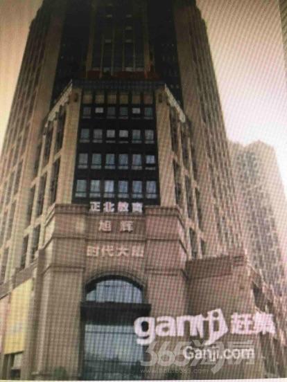 旭辉时代大厦88平米毛坯可注册