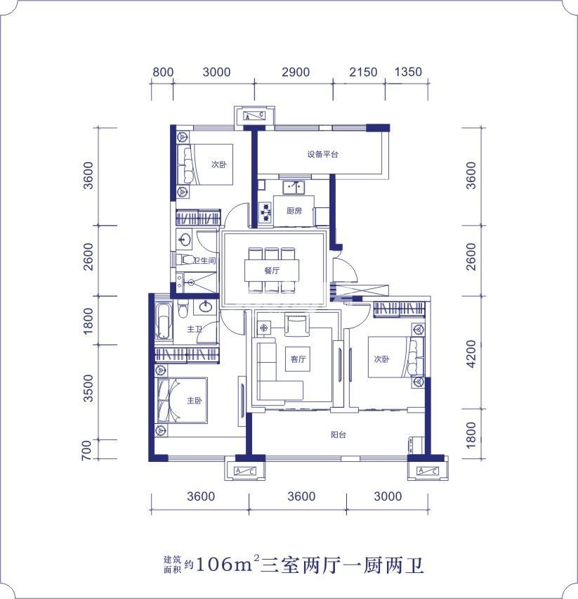 蓝光长岛国际社区106㎡三室