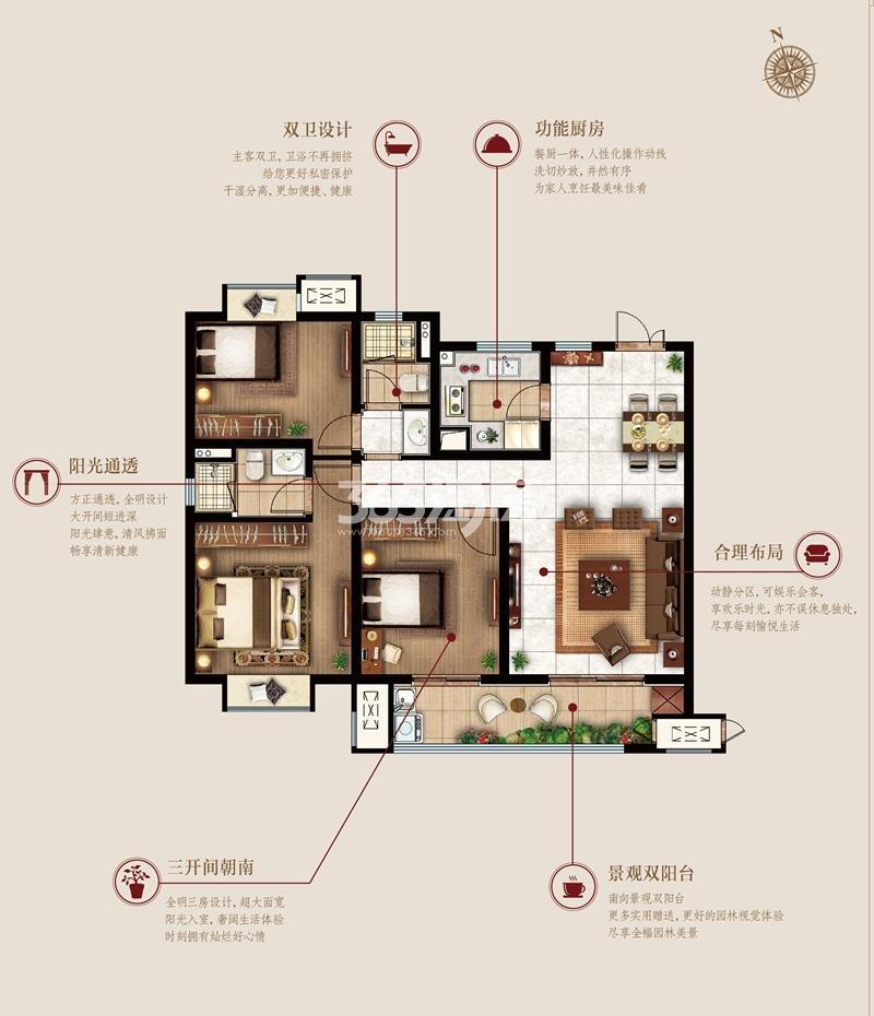吴樾东方高层116平B户型