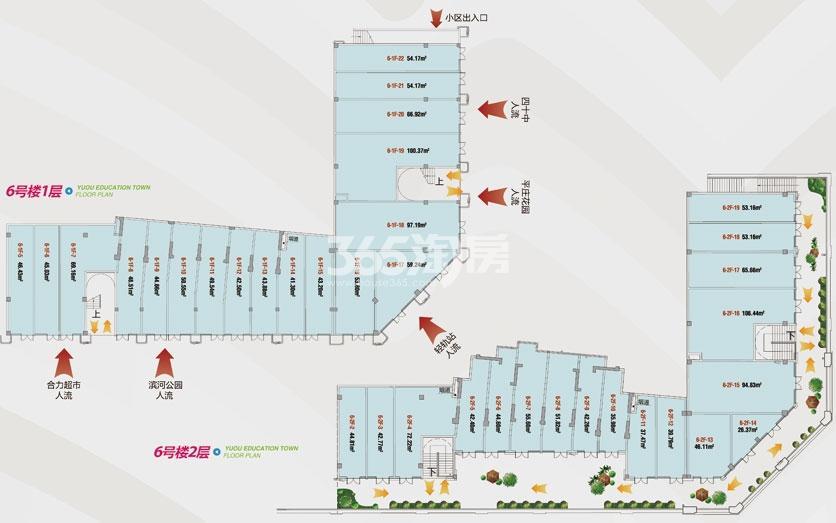 6栋商业户型图