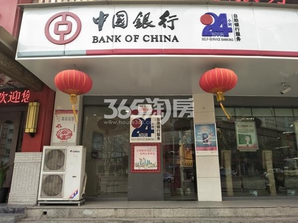 拓基・鼎元里 中国银行 201804