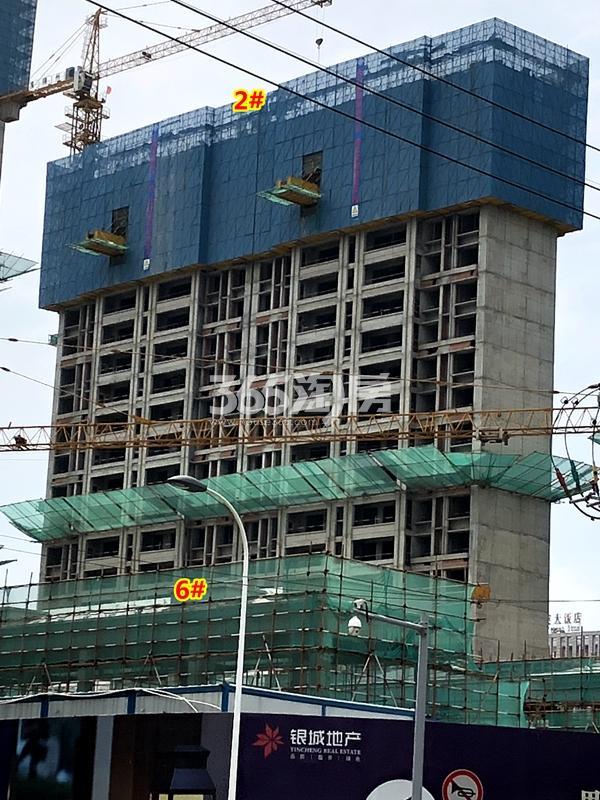 银城东樾府2#楼高层、6#楼别墅工程进度实景(2018.6摄)