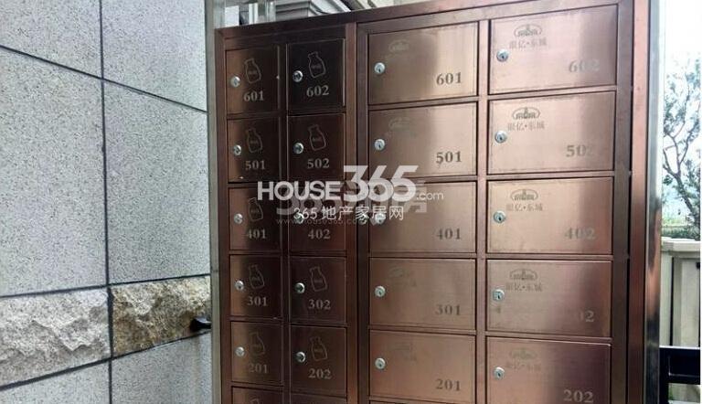 银亿东城10街区即将交付(8.20)