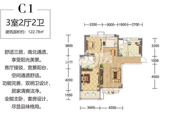 长城嘉峪苑户型图