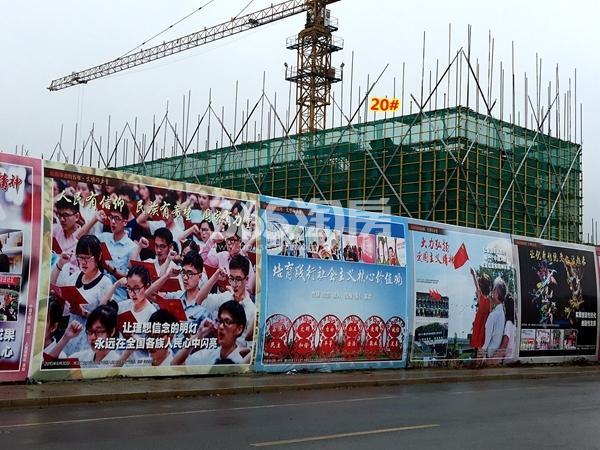 新力帝泊湾20#楼工程进度实景(2018.1摄)