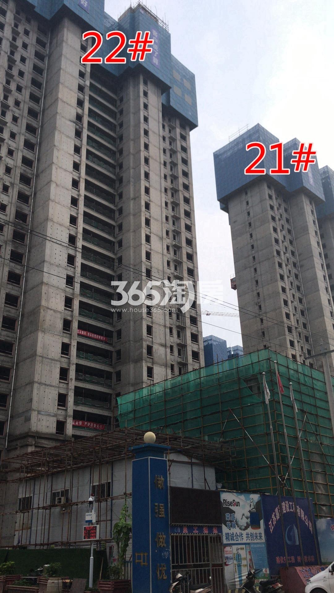 荣盛花语城21、22#工地建设实景图(8.27)