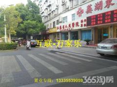 北京西路公安局对面6楼写字楼。235平米出租4800元