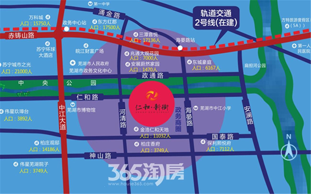 仁和新街交通图