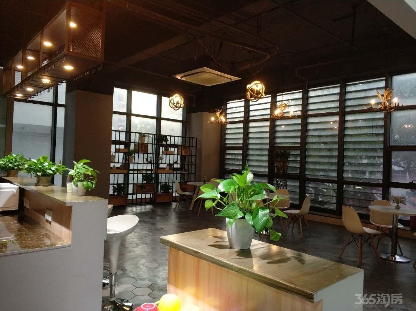 咖啡吧 花店 水果店 年