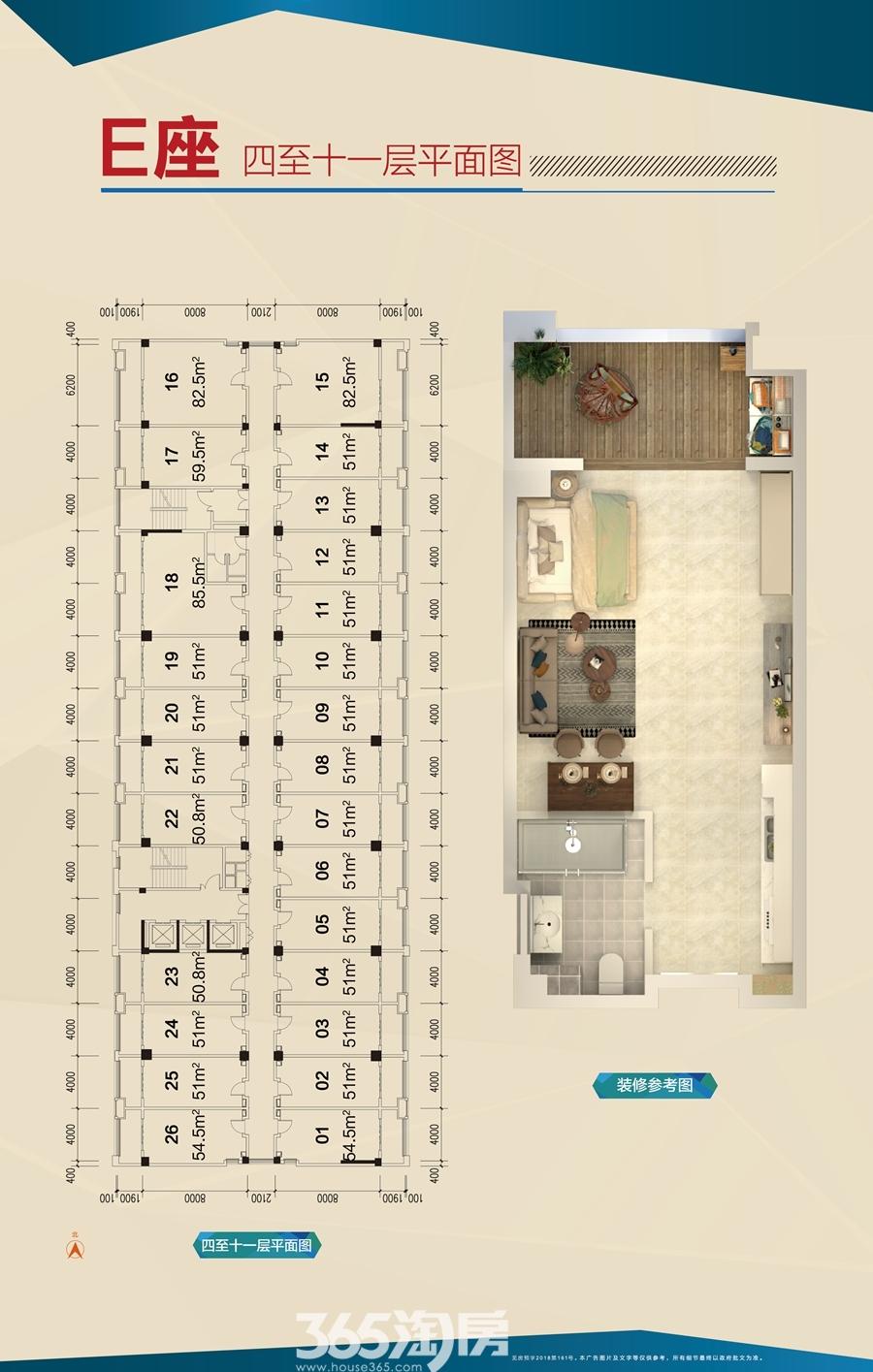 伟星万悦城4-11层户型图