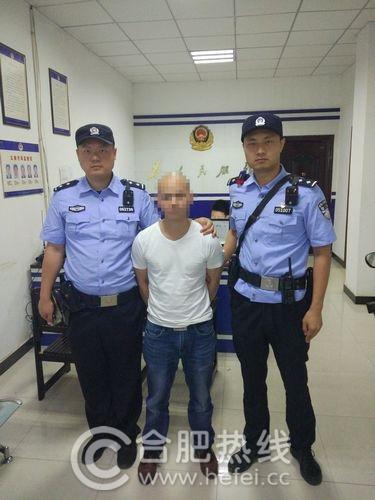 男子盗窃手机后溜网吧上网被抓
