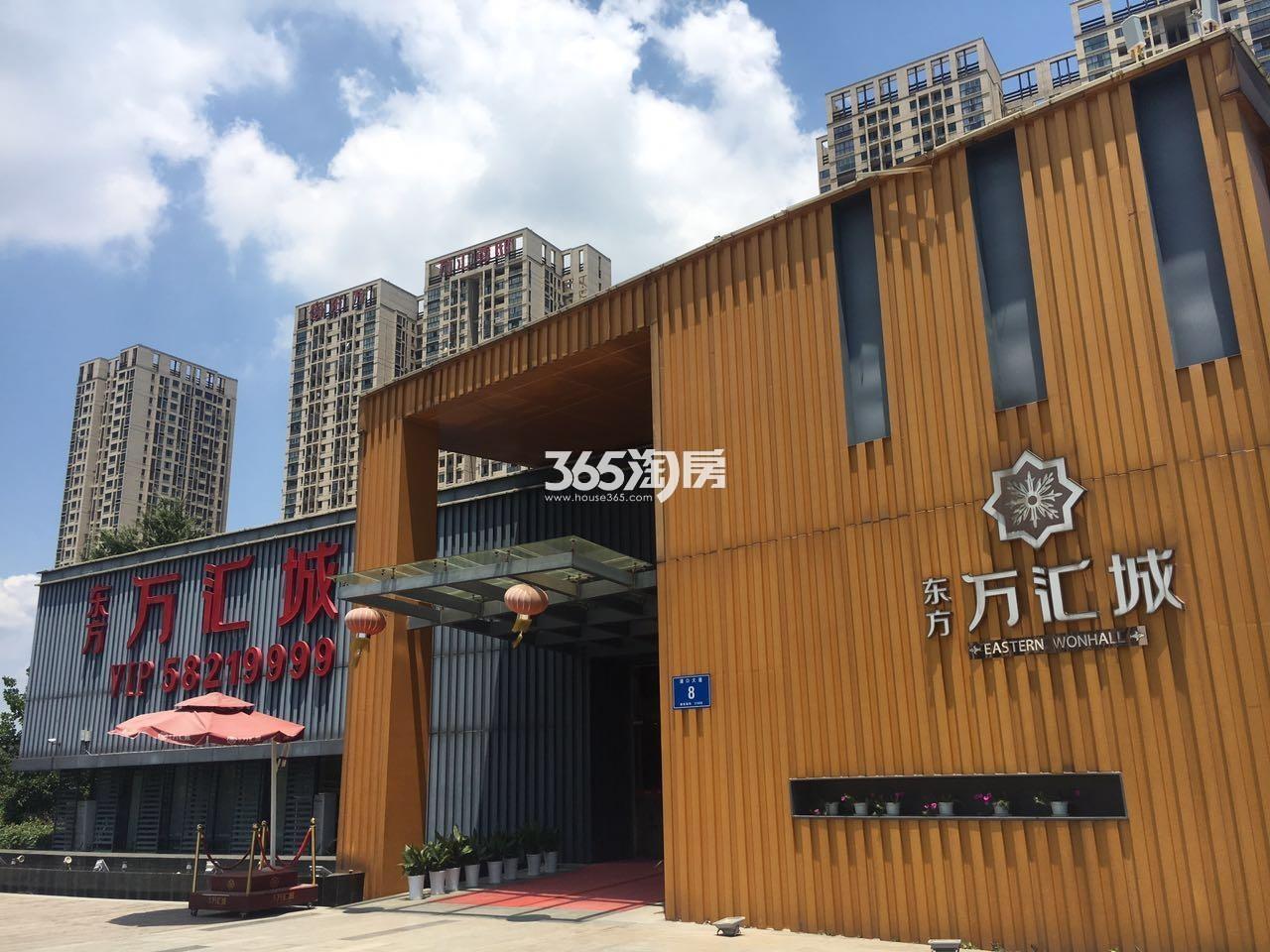 东方万汇城售楼处实景图(7.20)