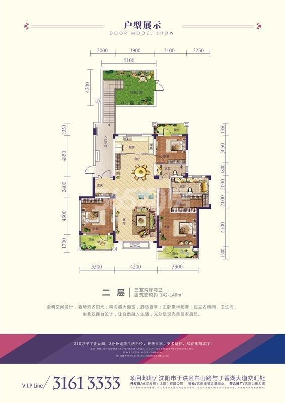 卓尔10号公馆项目户型图